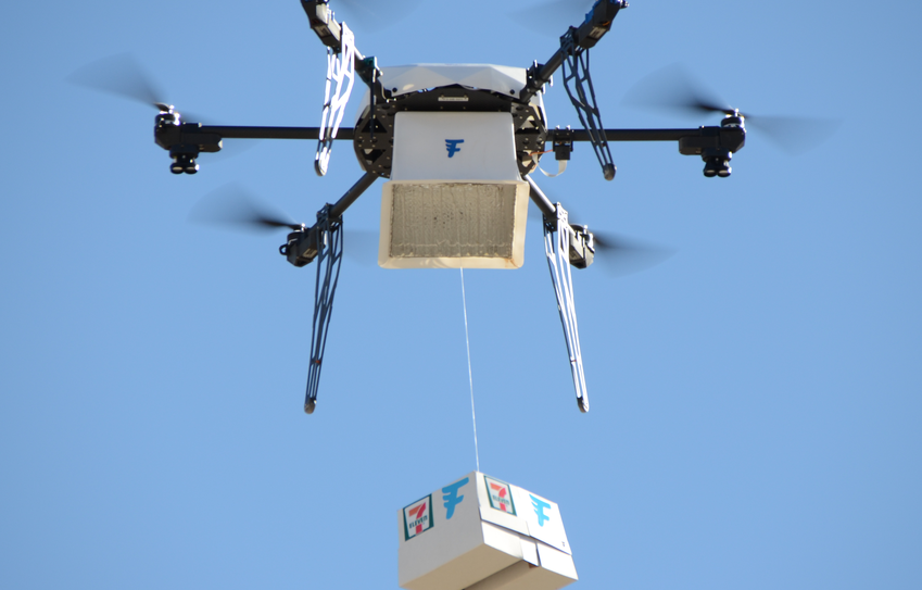 unspecified-1 7-Eleven Uses Flirtey Drone to Deliver Food to Reno Resident