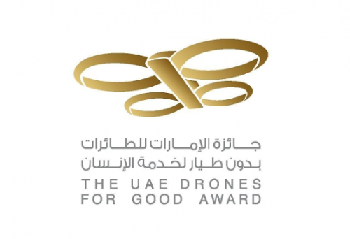 1246_drones_for_good_logo UAE Drones for Good Award Revs Up for Another Competition