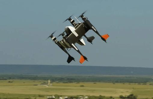 Bell Textron Achieves Autonomous Flight for VTOL APT 70